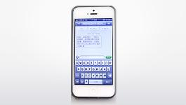短信通知取表