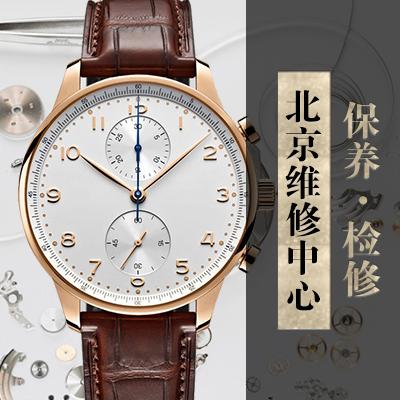 万国 Mark XVIII在日内瓦高档钟表国际沙龙发布